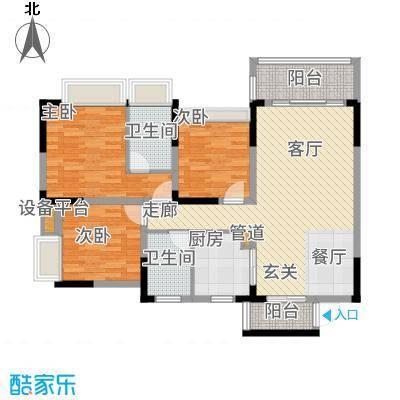 美丽湾畔花园108.50㎡1-6号楼04户型3室2厅