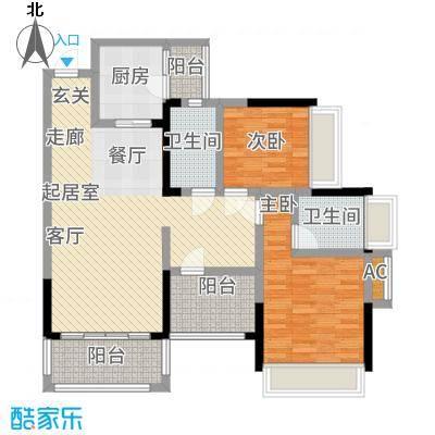 信鸿熙岸花园98.00㎡C+内阳台户型2室2厅