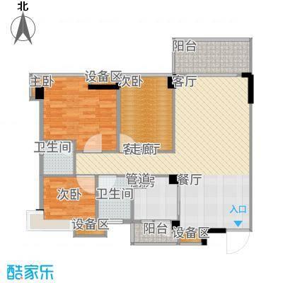 格兰名筑95.40㎡K1户型3室2厅