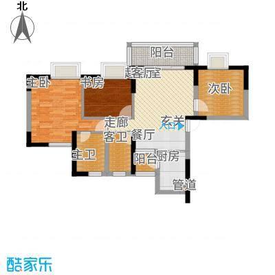 康联汇展中央97.00㎡2-3栋01、02户型3室2厅