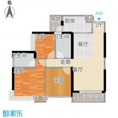 尚峰温莎堡92.69㎡04户型3室2厅