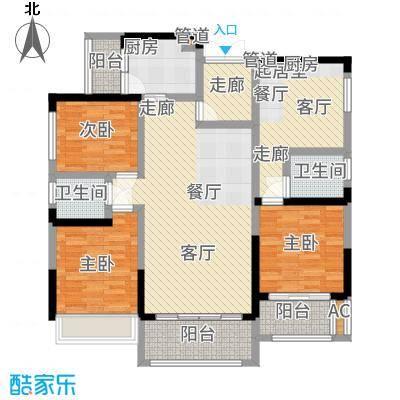 信鸿熙岸花园123.08㎡I户型4室2厅