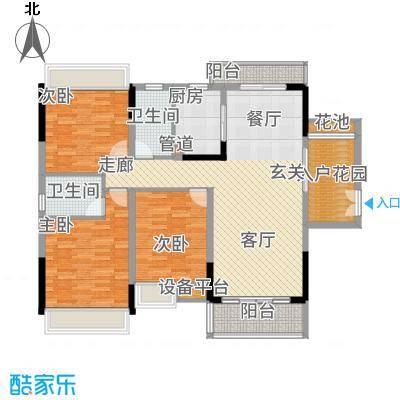 美丽湾畔花园133.48㎡3号楼标准层01、03户型3室2厅