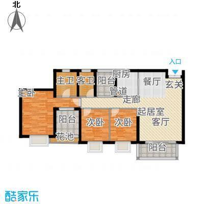 康联汇展中央132.00㎡2栋04、3栋03户型3室2厅