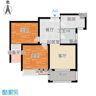 世茂国际广场89.00㎡户型2室2厅