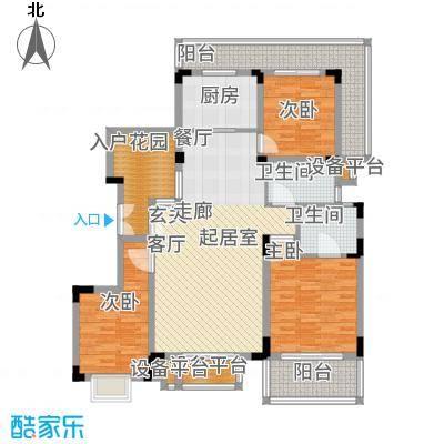 南光·洛龙湾壹号132.00㎡3+户型3室2厅