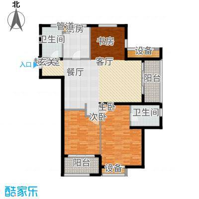云厦·阳光福邸126.00㎡B1户型3室2厅