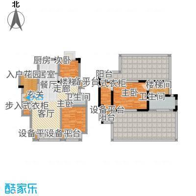 南光·洛龙湾壹号163.00㎡3+户型3室2厅