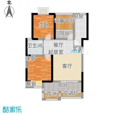 无锡港龙城市商业广场89.00㎡户型2室2厅