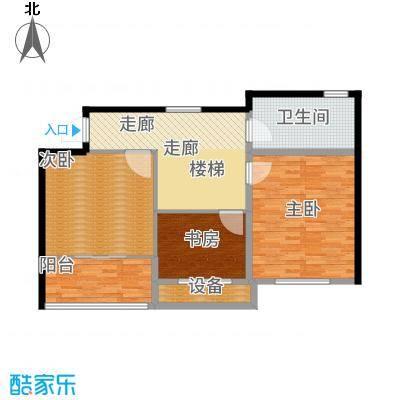 嘉悦景苑202.00㎡套房两侧复式层二层平面户型6室2厅