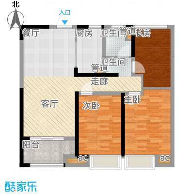 华侨城99.00㎡A户型3室2厅