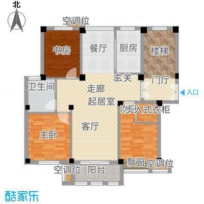 象山中央公馆106.00㎡户型3室2厅