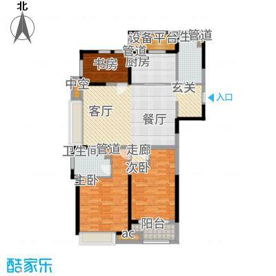 华侨城118.00㎡B2户型3室2厅