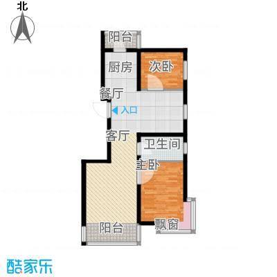 绿海华庭户型2室2厅