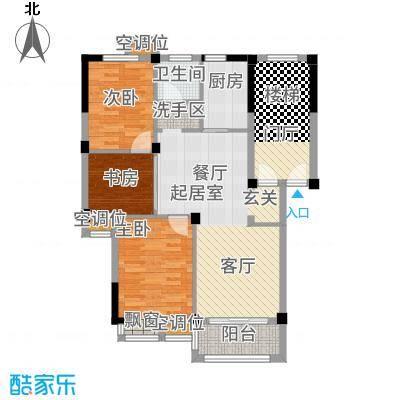 象山中央公馆89.00㎡户型3室2厅