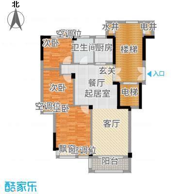 象山中央公馆110.00㎡户型3室2厅
