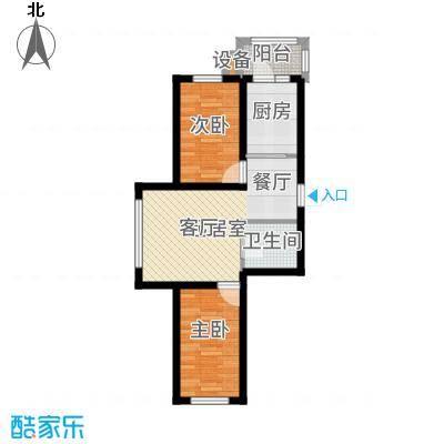 幸福里户型2室1厅