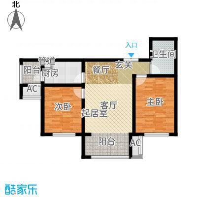 宝宇天邑澜湾99.59㎡8#4单元2号/11#4单元2号2室户型2室2厅