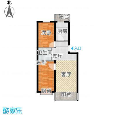 绿海华庭户型2室1厅