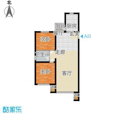 鲁商松江新城123.00㎡户型2室1厅