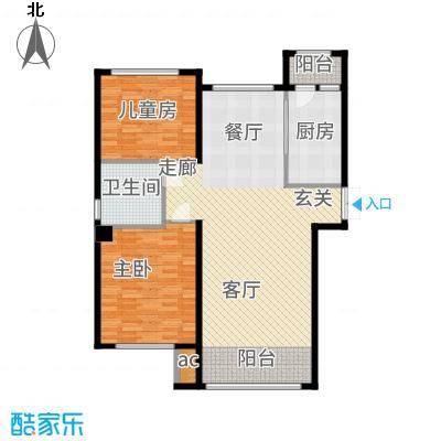 鲁商松江新城118.00㎡户型2室2厅