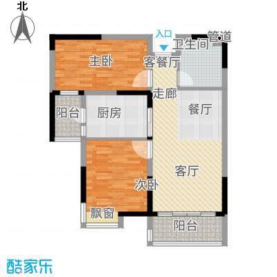 恒大绿洲97.23㎡户型2室2厅