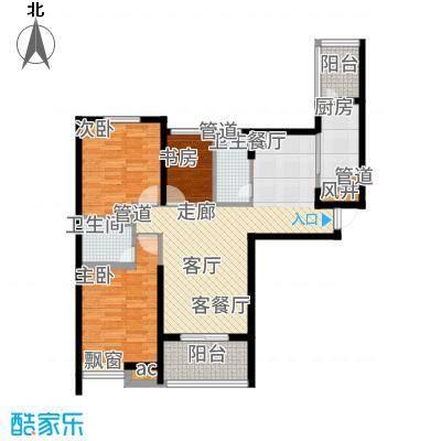 恒大绿洲143.70㎡户型3室2厅