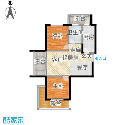 盟科涵舍105.55㎡6、7号楼A户型2室1厅