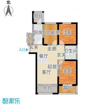 盟科涵舍119.45㎡6、7号楼C户型2室1厅