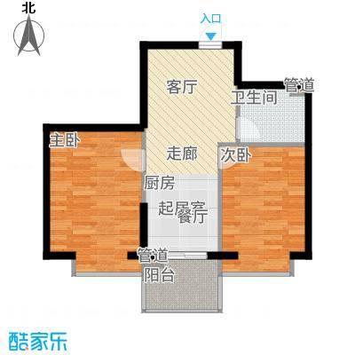 恒祥中山户型2室1厅