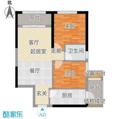 万象上东【】B栋O户型2室2厅