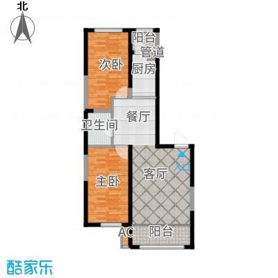 宏泽中央公园户型2室2厅