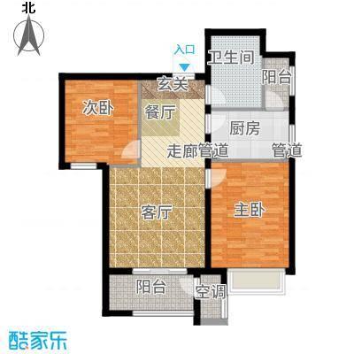 新松茂樾山85.00㎡新松·茂樾山A2户型2室2厅