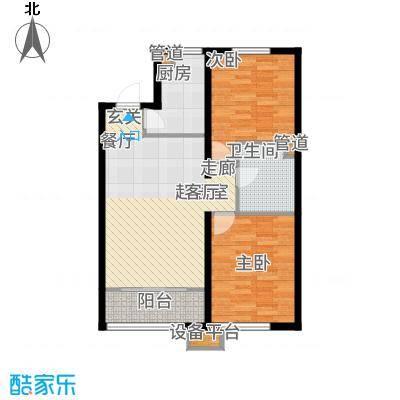 华润凯旋门99.00㎡B2户型2室2厅