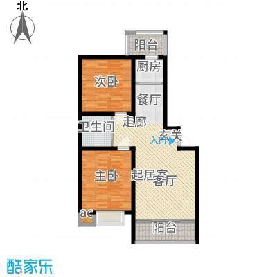 北阳新第92.02㎡第一期L户型2室2厅