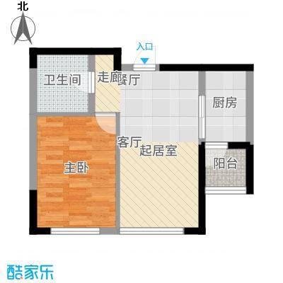 城建世纪佳园54.74㎡B-户型1室2厅