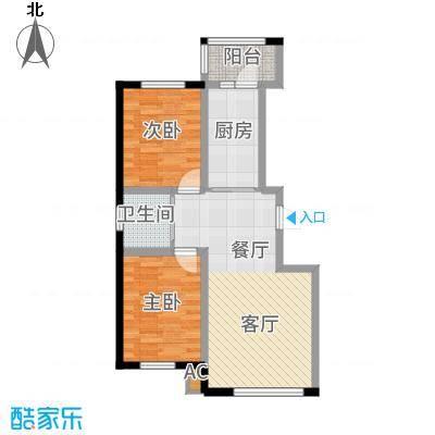智祥明珠苑85.74㎡B户型2室2厅