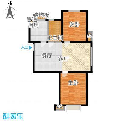 中国城建伦敦公元84.00㎡G3户型2室2厅