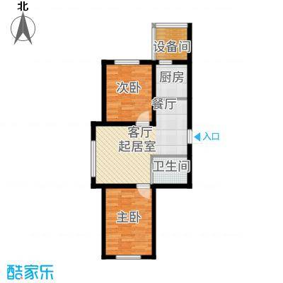 万龙台北明珠71.57㎡C2户型2室2厅