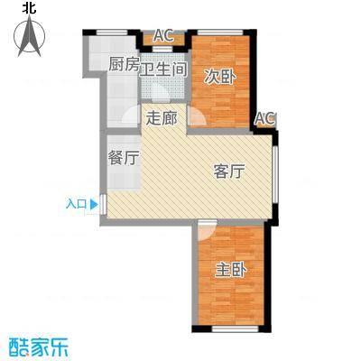 智祥明珠苑82.75㎡D户型2室2厅