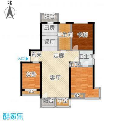北阳新第115.78㎡第一期A2户型3室2厅