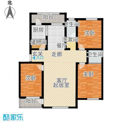 圣海国际146.00㎡户型3室2厅