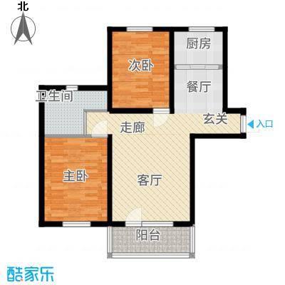 卓扬中华城92.07㎡户型2室2厅