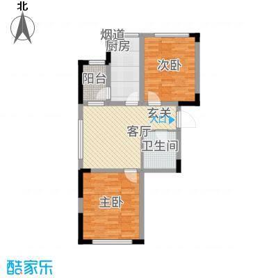 雍达华仁公馆71.20㎡5/6/7号楼C户型2室1厅