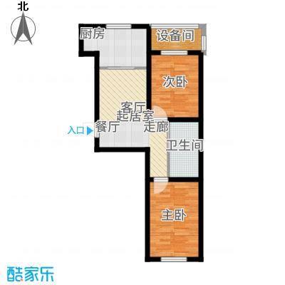 万龙台北明珠72.33㎡C1户型2室2厅