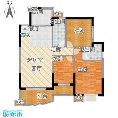 天湖城天源114.00㎡6#楼N户型3室2厅