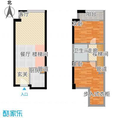 融信海上城40.00㎡1#楼A4户型2室2厅