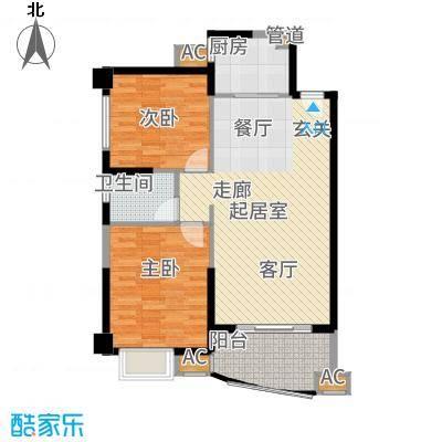 天湖城天源92.00㎡A地块6#楼M户型2室2厅