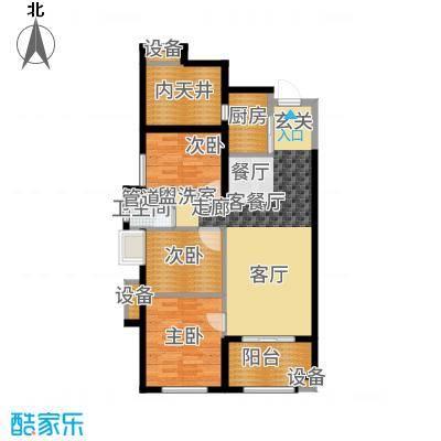 万科广场92.00㎡1#楼04户型3室2厅
