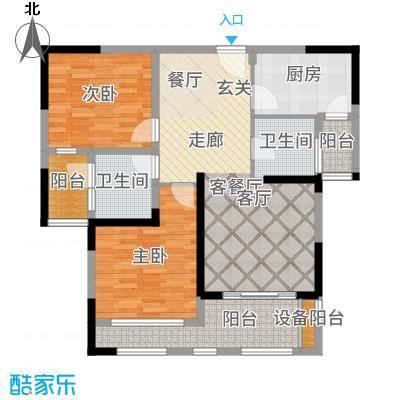 中建悦海和园98.26㎡E户型3室2厅